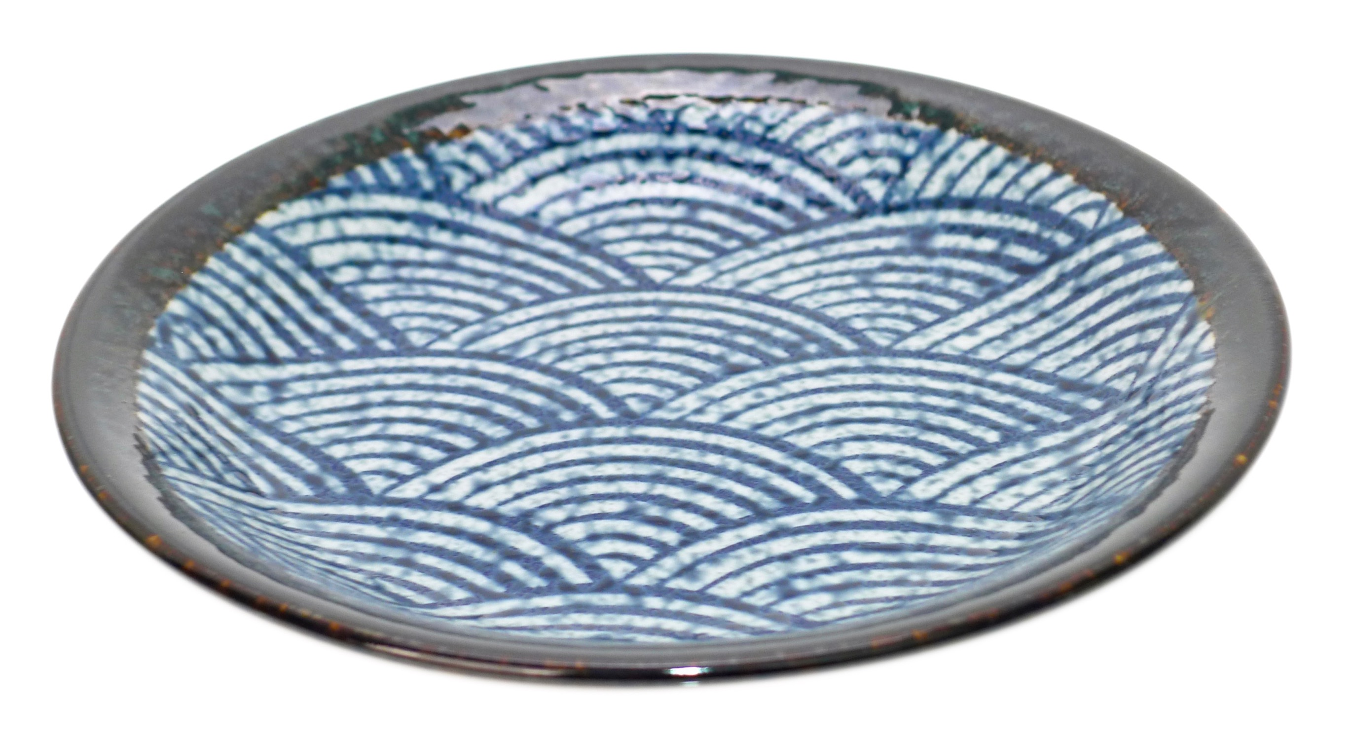 Image of Stoneware Plate, Rainbow Fan Design, 7.5-Inch, Set Of Two
